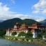 سفرنامه-بوتان