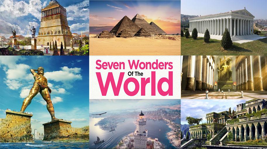 عجایب-هفتگانه-دنیای-کهن