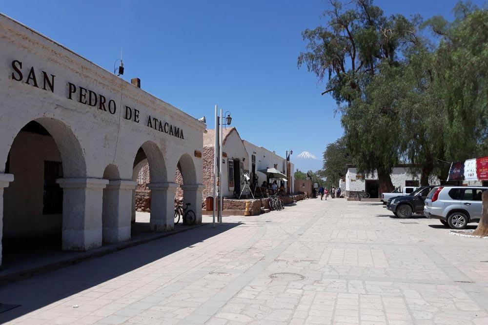 روستای آتاکاما شیلی