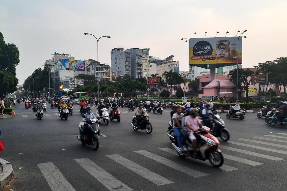 هوشیمین ویتنام