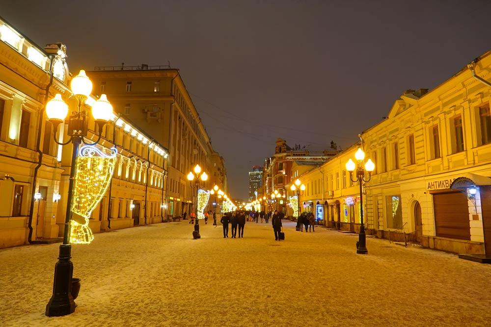 خیابان آربات قدیم
