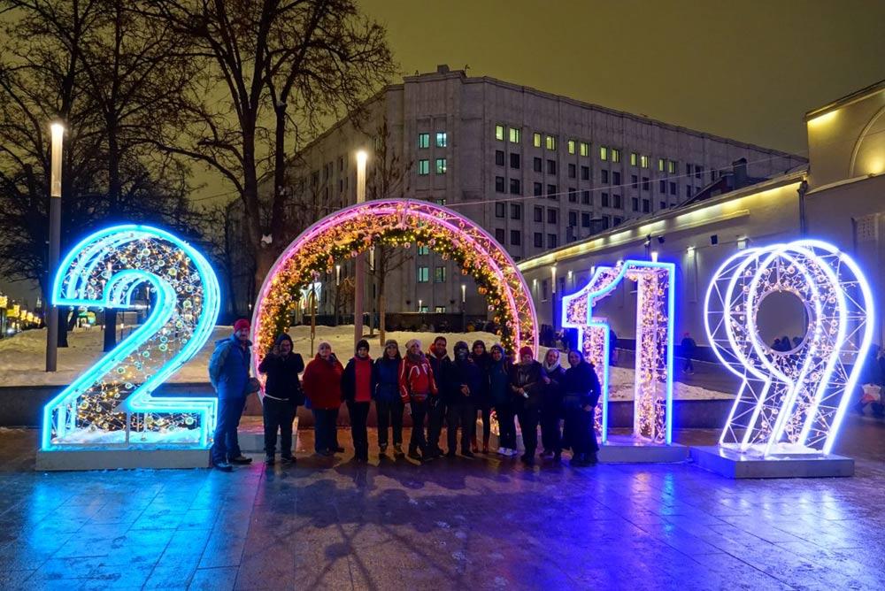 سال نو در مسکو