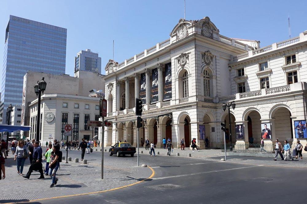 سفرنامه شیلی - سانتیاگو
